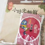 icash 2.0悠遊卡