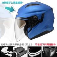 ~任我行騎士部品~送電鍍片 ZEUS 瑞獅 安全帽 ZS-613B 613B 3/4罩 內藏墨鏡 #AJ6黑綠