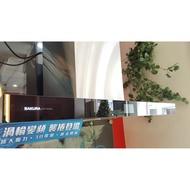 #大台南#20年實體老店拚評價*Sakura歐化除油煙機-渦輪變頻 智能風控系列 DR7793SXL