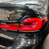 全新 BMW G30 17 18 19 20年前改後期 LCI 21年款 LED導光條 紅黑後燈尾燈組 (禾笙科技)