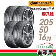 【德國馬牌】PremiumContact PC6 舒適操控輪胎_四入組_205/50/16