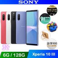 SONY Xperia 10 III (6G/128G) 6吋 5G 防水智慧手機-贈空壓殼+鋼保+韓版包+支架+噴劑