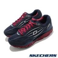 Skechers 慢跑鞋 SRR Pro-Resistance 男鞋 超回彈 久站久走 穩定 足弓推進器 緩震 紅 藍 999636NVRD 999636NVRD