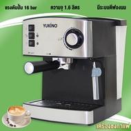 สุดคุ้ม เครื่องชงกาแฟ เครื่องชงกาแฟสดพร้อมทำฟองนมในเครื่องเดียว Coffee maker รุ่น CM6821 เครื่องชงกาแฟ auto  เครื่องชงกาแฟสด เครื่องชงกาแฟ dip