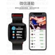 可LINE FB C18 智能手錶 藍牙手錶 智慧手錶 繁體中文 心率血氧血壓監測 藍芽 小米手環 DZ09 QW09