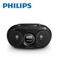 【Philips 飛利浦】手提CD/MP3/USB音響 AZ318