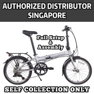 """DAHON Mariner D8 (UK MODEL), 20"""" 