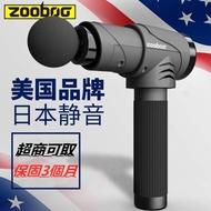 美國Zooboo筋膜槍肌肉按摩器健身肌肉按摩器電動沖擊槍震動