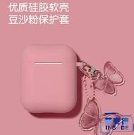 樂天精選~airpods保護套矽膠airpodspro三代蘋果耳機套-愛尚生活