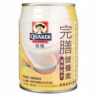 桂格 完膳營養素透析配方24罐/箱