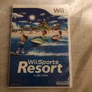 Wii 度假勝地 二手 中文版