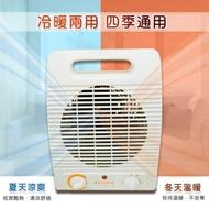 富士雅麗FUJI-GRACE 速熱三段式電暖器 LA-9705