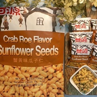 Licorice Crab Roe Flavor Sunflower Seeds Nuts Crab Roe Flavor Sunflower Seeds