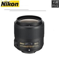 Nikon AF-S NIKKOR 35mm f1.8G ED《平輸》