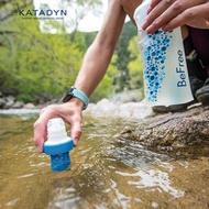 【新品上市】瑞士原裝進口 康迪 KATADYN 戶外單兵 高效便攜 輕量化凈水器水袋