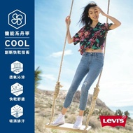 【LEVIS】女款 721 高腰緊身窄管 亞洲版型 彈性牛仔褲 Cool Jeans 刷破(抗UV 阻隔98%紫外線)