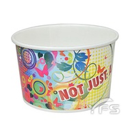 750紙湯杯(加厚款) (免洗餐具/免洗杯/免洗碗/紙湯碗/外帶碗)【裕發興包裝】