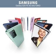 【SAMSUNG 三星】Galaxy S20 FE 5G 智慧手機(6G/128G)