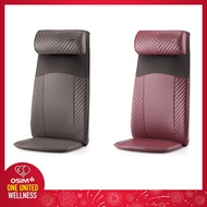 OSIM uJolly Back Massager (Relax on your office chair during WFH)