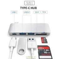 多功能 TYPE-C HUB 擴充分享器 USB 3.0 SD TF 充電 GPD Pocket