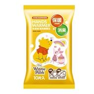 快潔適 兩用暖暖包 小熊維尼(10入)【小三美日】保暖/消臭◢D946574