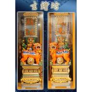 台灣工藝彩繪獅子錫燈2尺7
