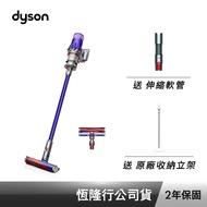 Dyson Digital Slim Fluffy Extra SV18輕量無線吸塵器 2年保送立架 享加碼禮