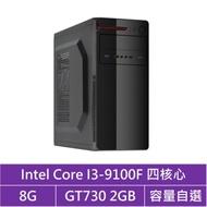 技嘉B365平台[飛馬騎兵]i3四核GT730獨顯電腦