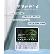 ★Wselect 代購不必等★ (送貼膜)小度智能音箱 小度在家1S 小度在家1C 7吋螢幕 搭配QQ音樂