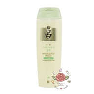 RYO Mild Scalp Care Shampoo 180ml