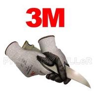 【米勒線上購物】3M 防切割止滑耐磨手套 防切割第5級  防切割 止滑 耐磨 3M手套