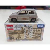 【現貨】Tomica 40周年紀念 昭和 抽抽樂 Honda City