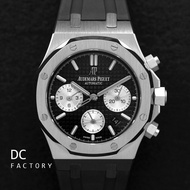 Audemars Piguet Royal Oak 26331 Series Watch