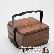 手提籃雙層中秋月餅包裝盒高檔禮盒8粒裝定制盒子LOGO 魔方數碼館