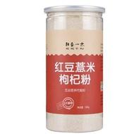 紅豆薏米枸杞代餐粉營養早餐食品沖飲現磨紅棗薏仁熟五穀雜糧粉