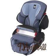 無息12期【德國奇帝Kiddy】豪華歐系精品【Guardian Pro 2 可調式安全汽車座椅-尼加拉瓜藍】免費使用提籃10個月