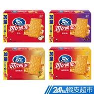 可口奶滋 量販包 原味/金黃鳳梨/蜂蜜燕麥/葡萄乾  蝦皮24h 現貨