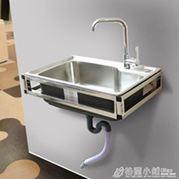 廚房304簡易單槽不銹鋼水槽帶牆上三角支架洗菜盆掛牆式水盆支架ATF