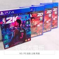 全新現貨🌈 PS4 NBA 2K20 中文版 美國職業籃球 VC 35000兌換卡
