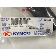 KYMCO 光陽正廠 LFB6 節流管套組 各色 有洞/單油線 G6E XSENSE RACING 125.150