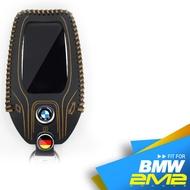 【2M2】2015-19 BMW G30 G31 520i 520d 530d 寶馬 觸控 感應鑰匙 鑰匙皮套 鑰匙包
