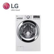 LG 18KG蒸氣洗脫滾筒洗衣機  WD-S18VBW