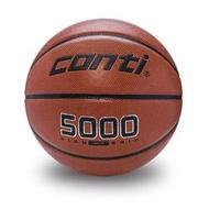 [新奇運動用品] CONTI B5000-7-T CONTI籃球 超軟合成皮籃球 合成皮籃球 7號籃球