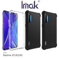 【愛瘋潮】99免運 Imak  Realme XT / X2 / K5   全包防摔套(氣囊) 軟殼 背殼 TPU套