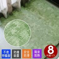 【Abuns】日式仿榻榻米超厚2CM巧拼地墊-附贈邊條(8片裝-適用0.5坪)