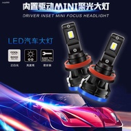 Car Led Headlight H 4 H 7 H 8 H 9 H 11 Bulb Super Bright Front 9005 Bulb H 1 Near Light