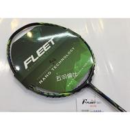 五羽倫比 FLEET 富力特 WOVEN 1000V FLEET WOVEN-1000V 富力特5代 全功能型羽球拍
