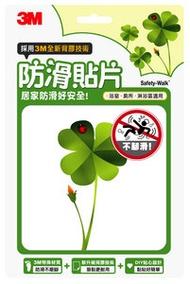3M™ - 防滑貼片 (6片裝) - 植物