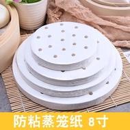 氣炸鍋蒸籠紙八寸 適合品夏3502 大概400張誤差約十張 需要量大可私訊預購