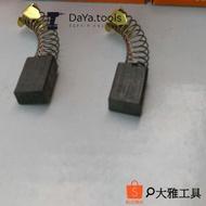 大雅工具-Hitachi PH-65A電動鎚碳刷 (電刷) 卡夢 ㊣台灣製造